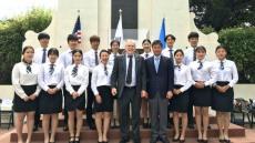 경북전문대학, 한국전 참전국 글로벌 캠프 성료