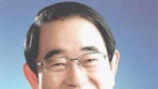 박명재의원 광복절 앞두고 태극기 인식제고와 존엄성 고취해야