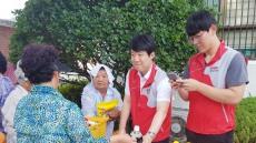 BNK경남은행, 창원에서 '희망푸드마켓 봉사활동' 실시