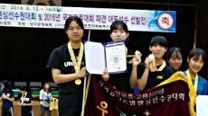 울산서여중, 한국중.고연맹 전국남녀종별펜싱선수권대회 에뻬 단체전 우승