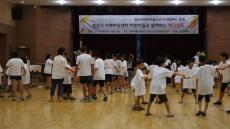 대구가톨릭대, 지역 아동센터 대상 영양캠프 개최