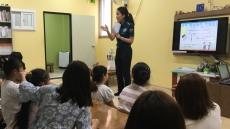 울산 동부署, 지역아동 대상 학교폭력예방 순회강의