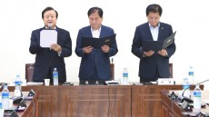 김천시·김천시의회, 성주 골프징 사드배치 반대 공동성명서 발표