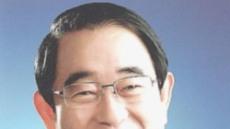 박명재,의원 '국고금관리법 개정안' 발의