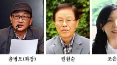 경주문화재단, '손일봉 탄생 110주년 기념 학술세미나' 개최