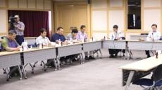 구미시 노후 여객자동차터미널 선진화 기본계획 연구용역 착수보고회 개최