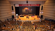 경북대·대구가톨릭대, 후기 학위수여