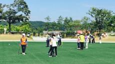 봉화군수배 그라운드골프대회 개최 성황