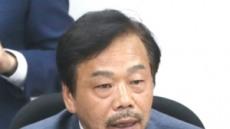 이완영의원,성주 사드 투쟁위 제3후보지 검토결정 환영