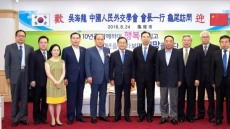 중국인민외교학회 회장단 일행 25명 구미 방문