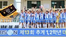 영남대 축구부, 추계대학축구대회 2관왕