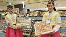 대구지역 백화점, 추석 선물세트 판매 돌입