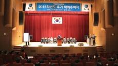 금오공대, 2015학년도 후기 학위식 개최 ... 511명 학위