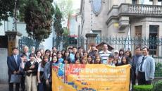 대구가톨릭대 학생들, 중남미에서 글로벌 현장학습
