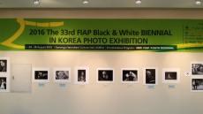 경주서 '국제사진예술연맹 한국총회' 성료