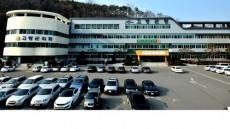 경상북도 종합건설사업소 재활원 찾아나서 봉사활동 펼쳐