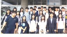 독도사랑회 성남시 청소년연합회 4기 힘찬 출범