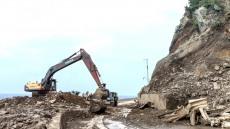 울릉도 폭우 피해,섬일주 8일 완전개통
