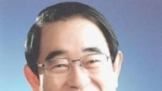 울릉군, 폭우피해 재난지원금 175억원 투입 확정!