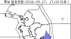 대구경북 호우주의보 내려…18일까지 많은 비
