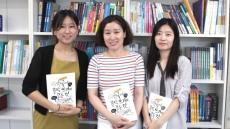 안동대 한국어학당, 외국인 위한 한국어 문장 쓰기의 모든 것 출간