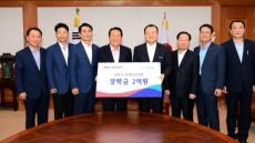 한국도로공사 김천시 인재양성 기금 2억원 쾌척