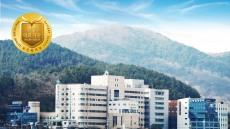 동국대학교 경주병원, 보건복지부 의료기관 인증 획득