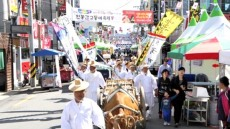 안동서부시장 서 국민생선 간 고등어 축제 열린다.
