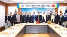 중국 등소평의 고향  쓰촨성 광안시 대표단 구미방문