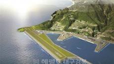 국토부,울릉공항 활주로 1200m 안전기준 이상없다.