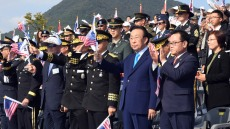 경북도, '낙동강지구 전투 전승행사 기념식' 진행