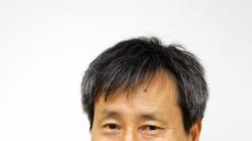 이병로 계명대 교수, CORE 발전협의회 초대 회장 선출