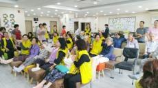대구사이버대, 경주 지진 재난심리지원 자원봉사 펼쳐