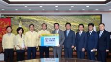 [포토뉴스]코오롱그룹, 경주 지진극복 의연금품 5억원 지원