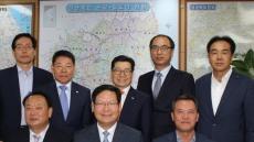 영천시, 치수사업 경북도 평가 '장려상' 수상