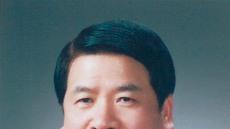 (동정)김동구 ㈜금복주 회장, 체육성금 4천만원 전달