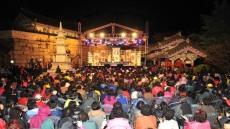 영주 동천사 가을 산사음악회로 풍기인삼축제 성공기원