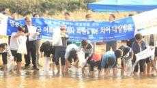 K-water 멸종위기 어류(흰수마자) 사상 최대 인공증식 방류 성공