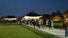 안전도시 천년고도 경주 '문화·축제행사 풍성'