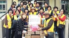대한적십자 경북 봉사회 3일간의 값진 울릉도 봉사활동
