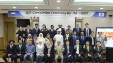 한수원, UAE 원자력 전문학사 교육사업 완료 기념행사 개최