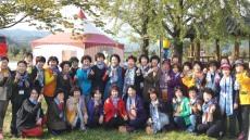 경북농협 - 안동시여성단체 協  都農 공감과정체험연수 실시
