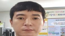 울릉저동초등학교, 교육자료전 전국1등급 수상