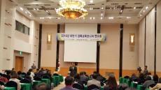 경북도교육청, 하반기 경북교육모니터 연수회 개최