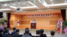 [포토뉴스]박윤현 경북지방우정청장 퇴임