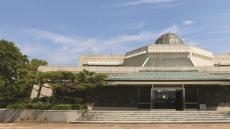 영남대 박물관, 올해의 대학박물관 선정