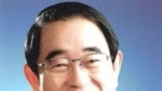 박명재 의원,울릉도 복합형 주차 허브 구축등 특교세 22억원 확보