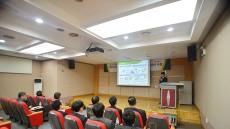 대구사이버대, 중장기 정보화전략계획 수립 착수 보고회