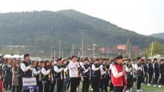 경주동국대, 2016학년도 백상체육대회 개최