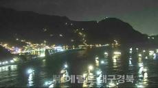 중국어선 150여척 울릉 연안 피항,동해해경 비상근무체제 돌입